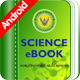 SCIENCE eBook Android