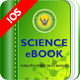 SCIENCE eBook iOS